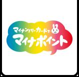 【マイナポイント】